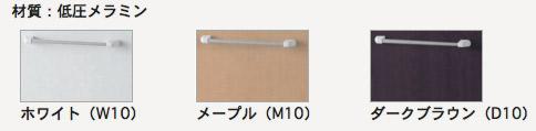 洗面リフォーム アサヒ衛陶 Kシリーズカラーバリエーション