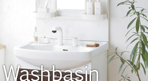 洗面リフォーム アサヒ衛陶 Kシリーズ