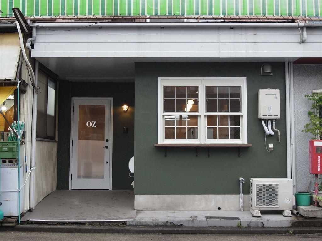NO80.喫茶店リノベーション
