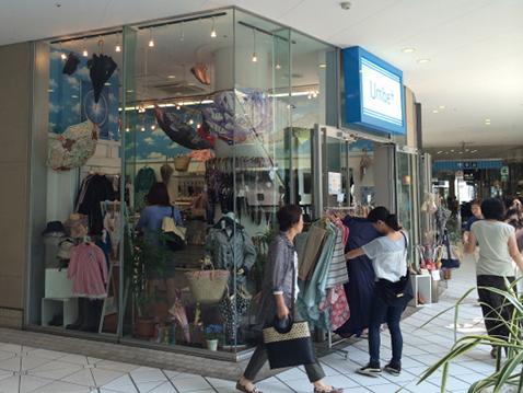 NO26.Hervé Chapelier PARIS 横浜ベイクォーター店施工前1