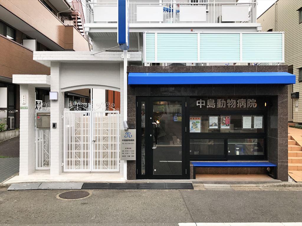 NO64.中島動物病院